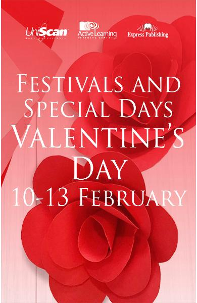 Festivals and Special Days - February Round: Valentine's Day
