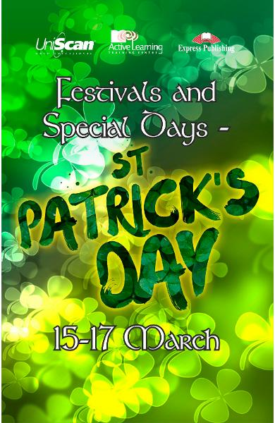 Festivals and Special Days - March Round: St. Patrick's Day